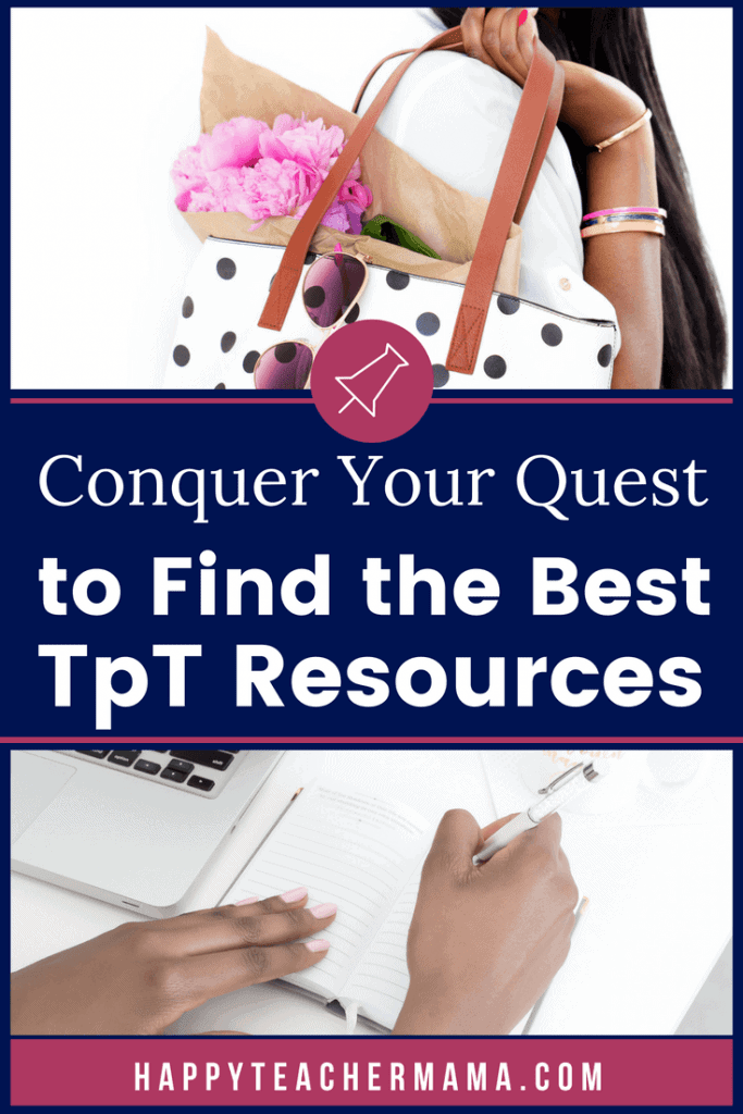 Finding the best reources on Teachers Pay Teachers is daunting! With over 3 million resources to choose from, it is not wonder we have a hard time making a decision. However, I have put together a strategy for you to find exactly what you are looking for! #TpT #teachers #homeschoolers